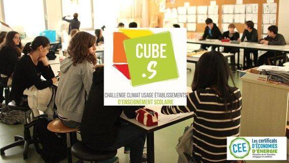 cube-s-enseignants.jpg